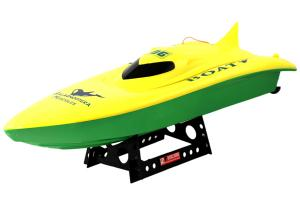Double Horse Balaenoptera Musculus RC Racing Boat Yellow
