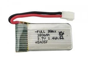 Upgrade Battery for H107, 3.7V