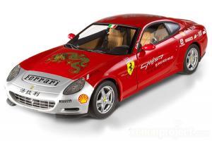 2005 Ferrari 612 Scaglietti China Red