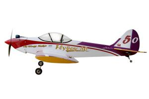 Wings Maker Fly Boy 50