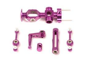 Metal Upgrade Parts - Central holder SET