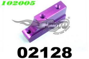 02128 Aluminum Engine Mount