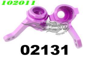 02131 Alum.Steering Hub 2P