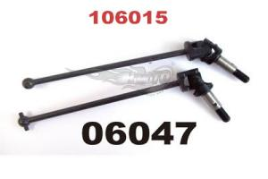 06047 Universal Dogbone