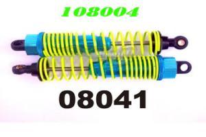 08041 Alum.shock absorber 2P