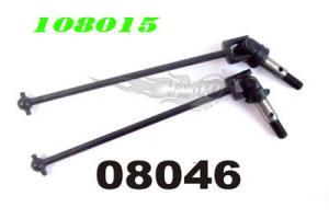 08046 Universal Dogbone 2P