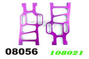 08056 Alum.Rear lower arm 2P
