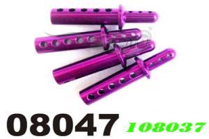08047 Alum.body post 4P