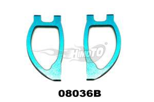 08036B Aluminum Front Upper Arm 2PCS