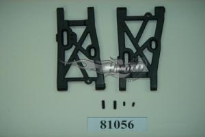 Lower Arm Rear - 2pcs