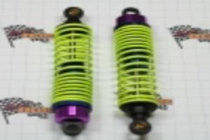 Aluminum shock absorber 2pcs