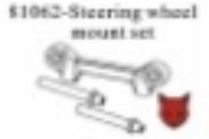 Servo Saver Bell crank Mount Set