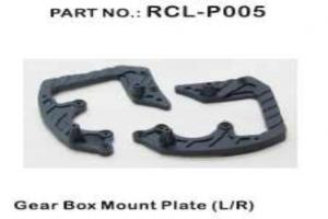 Gear Box Mount Plate (L/R)