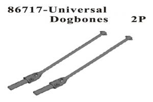 Steel Universal Drive shaft 2pcs (86717)