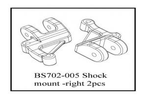 Shock mount -right (BS702-005)
