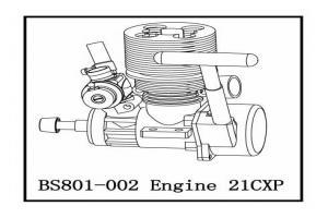 sh 21# engine (BS801-002)