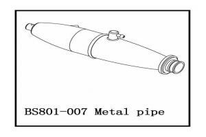 Metal pipe (BS801-007)