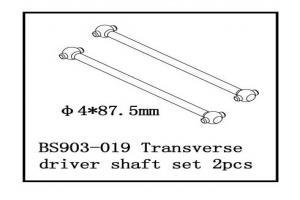 Drive shaft set(?4*87.5mm)   2PCS (BS903-019)