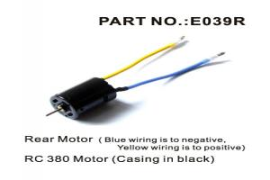 Rear Motor (E039R)