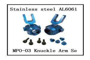 Knuckle Arm Set (MPO-03)