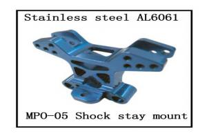 Shock Stay Mount (MPO-05)
