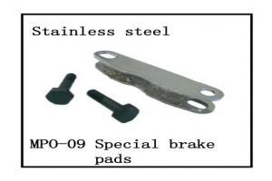 Special Brake Pads (MPO-09)