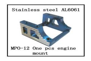 One Pcs Engine Mount (MPO-12)
