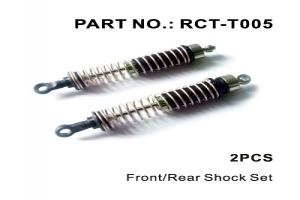 Front/Rear Shock Set (RCT-T005)