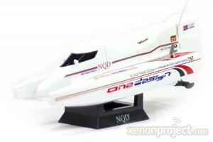 Mini Cyclone Racing RC Boat White